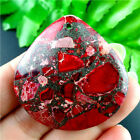 M5XY227 Beautiful Red Sea Sediment Jasper Teardrop Pendant Bead