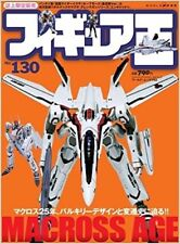 "Figure King 130 Japan Magazine ""MACROSS AGE"" 25th Valkyrie Design Book"