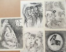CHAGALL - FIVE (5) ORIGINAL HELIOGRAVURES - SUITE#3 - C. 1963 - FREE SHIP IN US!