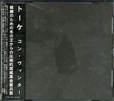 Taake-Kong Vinter-Japan CD Bonus Pista F56