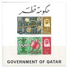 Qatar 1965 I.T.U. International Tele Union Mini Sheet MUH Scott 68a (4-20)