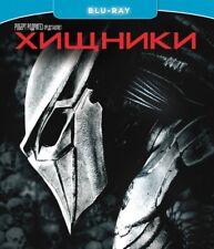 *NEW* Predators (Blu-ray, Region B, C, 2010) Eng,Rus,Fre,Ger,Cze,Pol,Tur,Ukr