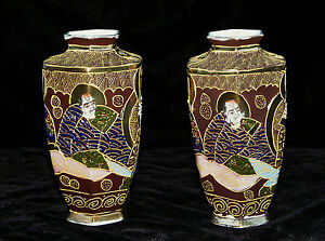 ANTIQUE PAIR JAPANESE PORCELAIN  VASES HALLMARKED HAND PAINTED MORIAGE