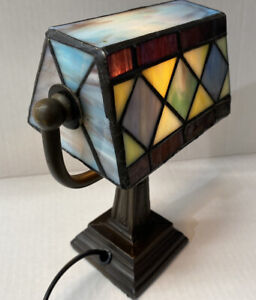 "Tiffany Style Desk Table Accent Lamp           8"" Tall X 7"" Wide"