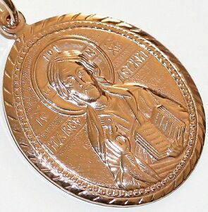 585 Probe 14K Russian Gold Pendant Our Lord Jesus Christ Save And Protect Prayer