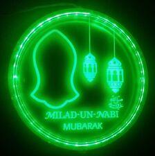 More details for nalain pak milaad lights milad decoration mawlid islamic frame led milaad light
