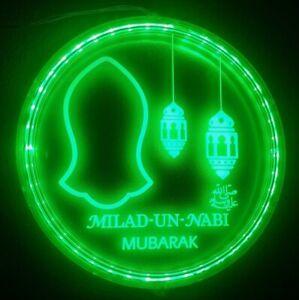 Nalain Pak milaad lights Milad Decoration Mawlid Islamic frame LED milaad light