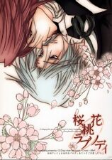 D. Gray-man D Grayman Gray man BL Doujinshi Cross x Allen Cherry Blossom Rhapsod