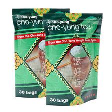 Cho Yung - Weight Loss Tea 1 Month Supply - Flat Tummy Diet Tea Teatox