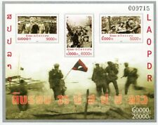 LAOS STAMP 2010 35th ANNIV. of LAO PDR SCOT#1821 SHEET