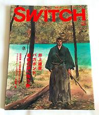 TAKEHIKO INOUE Vagabond Special SWITCH JAPAN MAGAZINE 12/2006 w/Poster