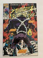 Ghost Rider Blaze Spirits Of Vengeance #9. 1st Appearance Of Vengeance.  9.6 NM+