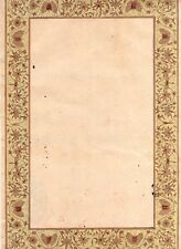 Old Paper For Painting Border Decorated With Flower Design Hand Painted