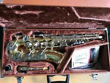 Yamaha YAS-23   Student Alto Saxophone