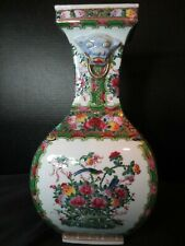 "Chinese square Vase Geisha Girls Floral Birds Foo Dog Greek Key 12 1/4"" Tall"