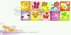[SJ] Personal Greeting - Happy Times Taiwan 2009 Balloon Gift Flower Cake (FDC)
