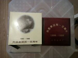 1998 China  1oz Pure Silver Medal Of The Century Of The Birth Of Zhou En-lai