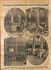Macedonia Salonique Salonica Church Thessaloniki Sainte-Paraskevi  WWI 1916