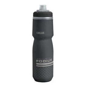 CamelBak Podium Chill Insulated Water Bottle - 710ml / 24oz