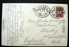 RUSSIA POLAND CANCEL  RAILWAY 1912 BAPWARA (WARSAZAWA) ON CHINA SENKINSAI PC