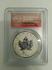 2012 Canadian $5 Maple Leaf Dragon Privy 1 oz .9999 Silver Coin - MS69 PCGS