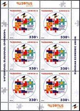 ARMENIA 2019-12 Eurasian Economic Union - 5. Joint. Flags. MINI-SHEET, MNH