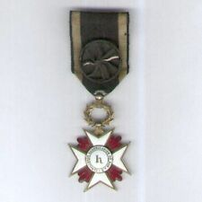 Order of the Knights Hospitaller of St John the Baptist, officer