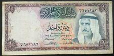 KUWAIT 1 Dinar Banknote  1968.