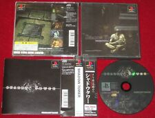 *Complete* PS1 Game SHADOW TOWER NTSC-J Japan Import PlayStation