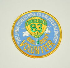 Vintage 1983 Girl Scouts Cookies Rally Volunteer yellow Balloon NOS New