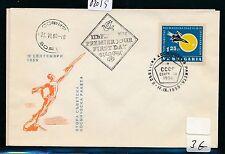 02059) Raketen space Weltraum, FDC Bulgarien 1959