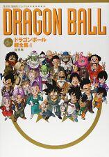 Dragonball Super Encyclopedias Vol. 4 Complete works 4 Super Dictionary Japanese