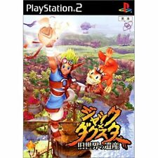 Used PS2 1st Print Black Label Jak and Daxter the Precusor Legacy