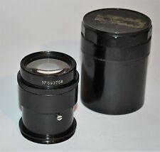 COLLECTIBLE! VERY RARE PORTRAIT RUSSIAN USSR HELIOS-92 f2/92 PROJECTION LENS