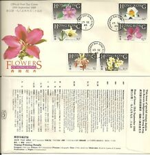 Hong Kong FDC ~ 1985 Native Flowers First Day Cover
