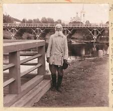Olonetsk Man in Vytegra Russia 1909 Prokudin Gorskii 6x5 Inch Reprint Photo