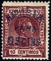FERNANDO POO 167 C* ALFONSO XIII