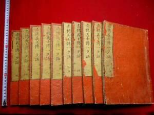8-115 RONIN samurai Japanese Woodblock print 10 BOOK s