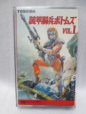Armored Trooper Votoms Vol.1 -  Japanese  Anime Vintage Beta MEGA RARE
