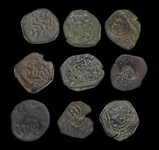 "SPAIN. Philip IV, Countermarked ""Pirate Cob"" 8 Maravedis, Lot of 9"