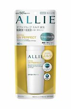 ☀ Kanebo ALLIE Extra UV Perfect 60ml SPF50+ PA++++ Sunscreen Milk Made in Japan☀