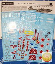 "1/32. Yakovlev Yak-3 (RKKA aces aircrafts), decals by ""Begemot"" 32-014"