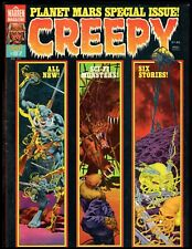 CREEPY MAGAZINE #87 VF/NM (ALL MARS ISSUE)  1977 WARREN
