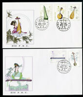 China PRC Stamps # 1833-7 Cachet Unaddressed First Day Covers