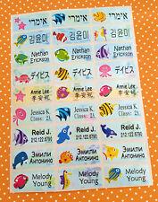 72 UNDER THE SEA Custom Waterproof Name Labels-SCHOOL,NURSERY(Buy 5 get 1 FREE)