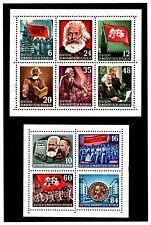 DDR - Herzstücke aus Block 8 A + 9 A ** - Karl-Marx - ansehen