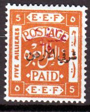 Trans jordan, 1922, SG.# 24b, CV$300 scarce, MH *
