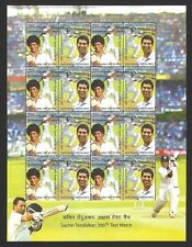 India 2013 Cricket Sachin Tendulkar Sheetlet IMPERF AT BASE ERROR MNH