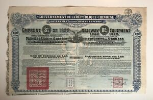 Chinese Government Railroad Equipment - 1922 - 8% bond + Authentication certific