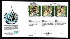 Un Geneva #180 Human Rights, 40th Mibfdc (3+3 labels)